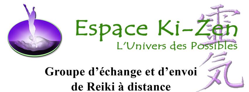 Reiki à distance Salon de provence Aix en Provence Lambesc Vitrolles PACA Bouches du RhôneAvignon